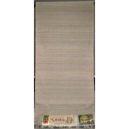 久米島紬の反物